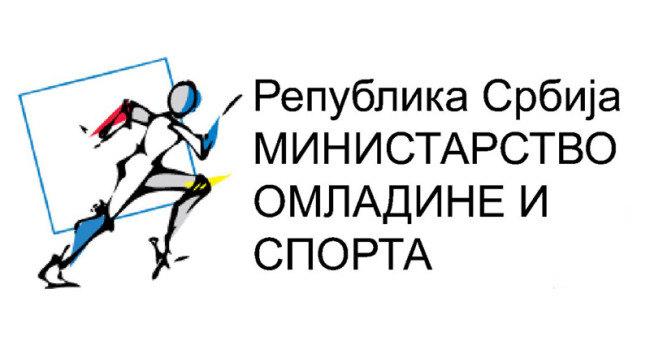 omladina sport logo ministarstvo